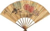 任伯年(1840-1896)双燕争春图 成扇 - 6106 - 中国书画(二) - 2007秋季艺术品拍卖会 -收藏网