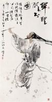 草圣醉书图 立轴 设色纸本 - 李晓白 - 岭南名家书画 - 2007年春季艺术品拍卖会 -收藏网