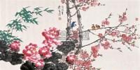 春色 镜心 设色纸本 - 周彦生 - 中国当代书画 - 2006冬季拍卖会 -收藏网