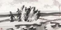 冰雪山水 带框 纸本 - 149001 - 保真作品专题 - 2011春季书画拍卖会 -收藏网