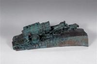 同心协力 铜雕 - 99181 - 中国油画 - 2005秋季大型艺术品拍卖会 -收藏网