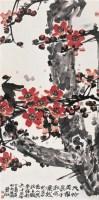 天地英雄气 镜心 设色纸本 - 林丰俗 - 中国当代书画 - 2006冬季拍卖会 -中国收藏网