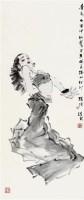 青春 镜片 - 陈振国 - 中国书画 - 壬辰迎春 -中国收藏网