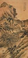 山水 - 张赐宁 - 中国书画(一) - 第60期翰海拍卖会 -收藏网