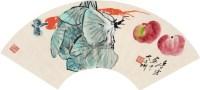 蔬果图 镜框 设色纸本 - 唐云 - 翰林雅藏专场 - 龙城雅集2011金秋武进艺术品拍卖会 -收藏网
