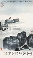 海天垂钓 立轴 设色纸本 - 124084 - 新金陵画派 - 龙城雅集•上海瑞星2011春季常州艺术品拍卖会 -收藏网