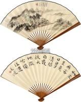 书画成扇 -  - 中国书画 - 2011年春季拍卖会 -中国收藏网