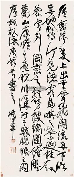 书法 立轴 墨色纸本 - 8107 - 书画(上) - 2006年秋季拍卖会 -收藏网