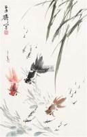 金鱼 镜心 设色纸本 - 116837 - 中国书画(四) - 2011春季艺术品拍卖会 -收藏网