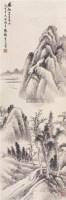 山水 立轴 设色纸本 - 汤涤 - 中国近现代书画 - 2006秋季艺术品拍卖会 -中国收藏网