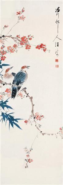 花鸟 立轴 设色纸本 - 139873 - 中国书画 - 2006艺术品拍卖会 -收藏网