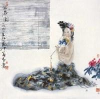 出浴图 镜心 设色纸本 - 冯远 - 中国书画(二) - 2007秋季大型拍卖会 -收藏网