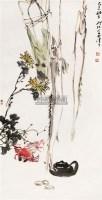 清供图 立轴 - 132716 - 中国书画 - 2011年春季艺术品拍卖会 -收藏网