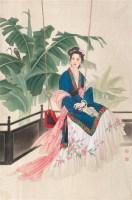 王美芳 工笔人物 镜心 设色绢本 - 王美芳 - 中国书画 - 2006首届慈善拍卖会 -收藏网