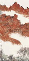 梦回故里 立轴 设色纸本 - 陈国勇 - 当代中国书画 - 2006金秋拍卖会 -收藏网