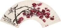 红梅蝴蝶 扇片 设色纸本 - 116087 - 中国书画(一) - 2011年夏季拍卖会 -收藏网