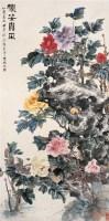 程嘉燧(1565-1643)?山水 册页八开 - 程嘉燧 - 精品荟萃 - 2007年秋季大型艺术品拍卖会 -收藏网