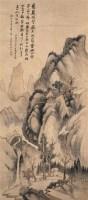 山水 立轴 设色纸本 - 林纾 - 中国书画 - 2009春季拍卖会 -收藏网