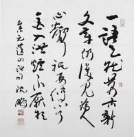 远山诗句 镜心 设色纸本 - 115962 - 当代书画名家精品专场 - 2008春季拍卖会 -收藏网