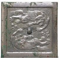 双瑞兽方镜 -  - 妙极神工 铜镜专场 - 2011秋季艺术品拍卖会 -中国收藏网