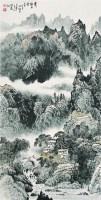 山水 -  - 书画 - 2008春季大型书画拍卖会 -收藏网
