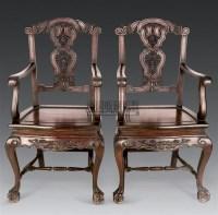 红木扶手椅 (一对) -  - 明清古典家具 - 2006年秋季大型明清古典家具专场拍卖会 -收藏网