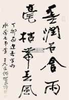 书法 立轴 水墨纸本 - 4513 - 中国书画(二) - 2009新春书画(第63期) -收藏网