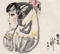 陕北姑娘 镜心 设色纸本 - 5525 - 中国当代水墨 - 2006秋季拍卖会 -收藏网
