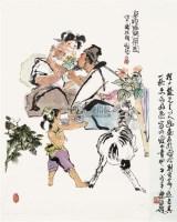 李时珍问药图 立轴 设色纸本 - 程十发 - 中国书画 - 2011年春季拍卖会(329期) -收藏网