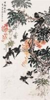 花鸟 立轴 设色纸本 - 马万里 - 中国书画(一) - 2006年秋季拍卖会 -收藏网