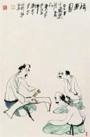 辛树东闲酒图 -  - 中国书画 - 2008秋季艺术品拍卖会 -中国收藏网