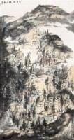 看云疑是青山动 镜心 设色纸本 - 95041 - 中国书画(一)当代专场 - 2011秋季艺术品拍卖会书画专场 -收藏网