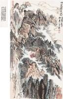 山径樵夫图 立轴 设色纸本 - 116006 - 中国书画专场 - 2011秋季拍卖会 -收藏网