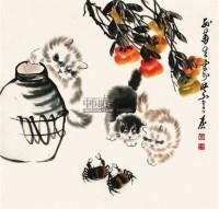 猫 - 129410 - 书画精品 - 2011艺术品拍卖会 -中国收藏网