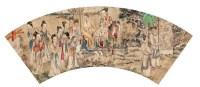 佚名 行乐图 立轴 -  - 古代书画 碑帖 印章 - 2007年仲夏拍卖会 -收藏网