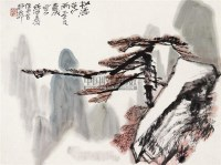 山水 带框 设色纸本 - 4513 - 中国书画专场 - 2008第三季艺术品拍卖会 -收藏网