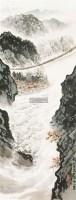 江上飞索 立轴 纸本 - 钱松岩 - 中国书画专场 - 2012年迎春中国书画精品拍卖会 -收藏网