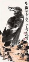 鹰 立轴 纸本 - 李苦禅 - 中国书画(一) - 2011年春季拍卖会 -收藏网