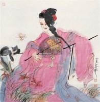 仕女 镜心 设色纸本 - 4191 - 中国书画 - 2006广州冬季拍卖会 -收藏网
