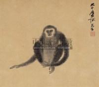 张大千 GIBBON - 116070 - 张宗宪收藏中国书画 - 2007年秋季拍卖会 -收藏网
