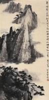 山水 托片 设色纸本 - 4643 - 中国书画 - 2005年艺术品拍卖会 -中国收藏网
