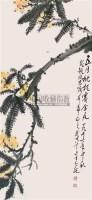 枇杷 - 萧龙士 - 中国书画(二) - 第60期翰海拍卖会 -收藏网