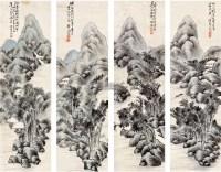 山水 四屏 设色纸本 -  - 中国书画 - 2011秋季拍卖会 -收藏网