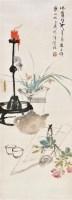 清赏图 立轴 设色纸本 - 王雪涛 - 中国书画(一) - 2011年春季拍卖会 -收藏网