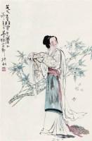 韓敏(b.1974)仕女 -  - 中国书画 - 2008秋季艺术品拍卖会 -收藏网