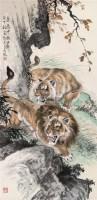 双狮图 立轴 设色纸本 - 熊松泉 - 中国书画(二) - 2006年秋季艺术品拍卖会 -收藏网