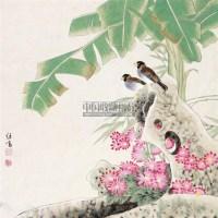 花鸟 镜心 设色纸本 - 118007 - 中国书画专场 - 2011夏季艺术品拍卖会 -收藏网