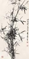 竹 镜心 水墨纸本 - 116631 - 中国书画 - 北京康泰首届艺术品拍卖会 -收藏网