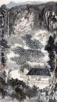 山水 镜片 - 崔振宽 - 中国书画 - 2011年首屇艺术品拍卖会 -收藏网