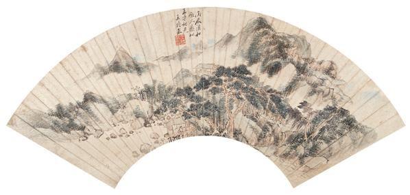 仿大痴山水 扇面 水墨纸本 - 116518 - 中国古代书画 - 2006秋季拍卖会 -收藏网